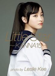 橋本環奈 ファースト写真集 『 Little Star -KANNA15- 』より