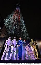 スカイツリーで「SW」前夜祭、宇宙飛行士の野口聡一さんが熱弁振るう。