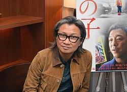 中国映画界の実情… ピーター・チャン監督