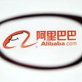 中国の電子商取引大手「アリババ集団」が19日、米ニューヨーク証券取引所に上場し、初日の取引は1株68ドルの公募価格を38%上回る93.89ドルで終わった。(写真はイメージ。「CNSPHOTO」提供)
