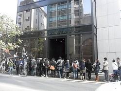 アバクロが福岡へ 国内2号店オープン