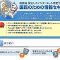 パスワードありでも危険? 通称「野良Wi-Fi」からデータの盗み見を防ぐ方法