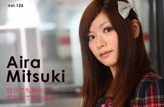 Aira Mitsuki(撮影:野原誠治)