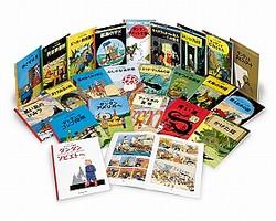 福音館書店から発売中のオリジナルコミック(全24巻)