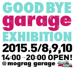 「GOOD BYE garage EXHIBITION」
