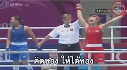 タイの嫌韓動画