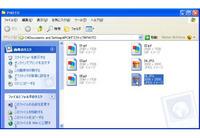 画面1 Windows Picture and Fax Viewerに関連付けられている