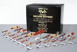 宇宙戦艦ヤマト2199第1話のメ号作戦を再現せよ!連合宇宙艦隊22隻のSPセット登場