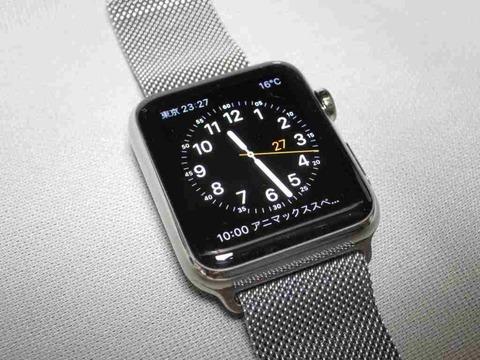 初期設定のやり方を写真で丁寧に解説!Apple初のスマートウォッチ「Apple Watch」が使えるようになるまで【レビュー】