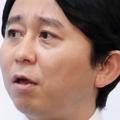 有吉弘行が松村邦洋の私生活を暴露 「変わり者過ぎてさ…」