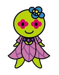 渋谷区のPRキャラクターは妖精「あいりっすん」に決定