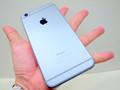 iPhone 6 Plusはデカすぎない!本当に使うべき人はこんな人