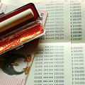 長生きするほど通帳が0円に近づく恐怖 現役時代に構築すべき貯蓄システム