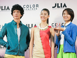 国産皮革の認知拡大「カラーレザープロジェクト」すみれ・渡部豪太・浅尾美和がサポーターに