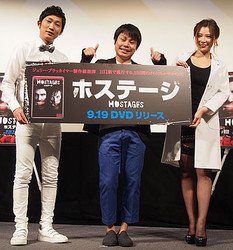 『HOSTAGES』DVDリリースイベント