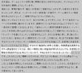 """任天堂""""ガチャ課金長続きしない"""""""