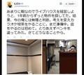 ヒロシ、カラオケ喫茶を経営へ Twitter公式アカウントで明かす