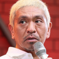 松本人志 ドッキリ企画で失態を犯したスタッフを称賛