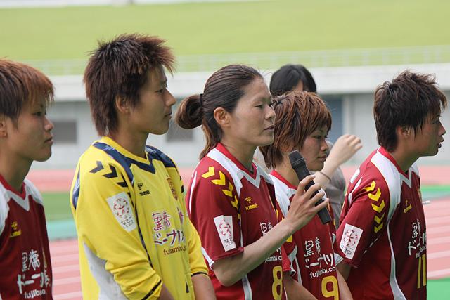 試合後、日本代表に選出された選手がサポーターに向かいドイツワールドカップへの決意を語った。「みなさんの応援が力になります!」と澤