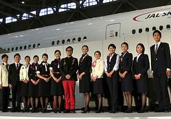 新生JAL、デザイナー丸山敬太を起用した新制服を初公開