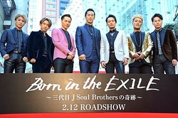 三代目 J Soul Brothers from EXILE TRIBE、メンバー7人が登場!