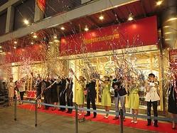 松坂屋銀座店が88年の歴史に幕 エリア最大の複合施設建設に向け解体へ