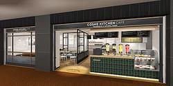 コスメキッチンからカフェ業態デビュー 福岡にジューススタンド併設店オープン