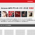 Yahoo! JAPAN年賀状の特集ページ