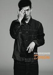 ブランド初の新ライン「MIHARAYASUHIRO DENIM」デビュー