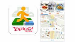 Yahooo! Mapのアイコンと画面イメージ(ヤフーの発表資料より)