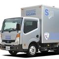 日産自動車と佐川急便は、100%電気トラック「e-NT400テストトラック」の実証運行を、今夏2カ月間にわたり実施した。