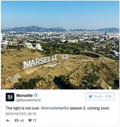 戦いはまだ終わっていない…(画像は「マルセイユ」公式Twitterのスクリーンショット)
