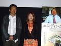 砂田麻美監督(右)、是枝裕和監督、映画『エンディングノート』初日舞台あいさつにて
