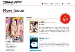NMB48人気メンバー・上西恵が「ココリコ田中に激似」と話題