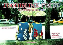 香港の新進ブランドが集結 roomsLINKが10月15日開幕