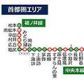 Suicaが4月1日より新たに11駅で利用が可能に 他10駅ではサービスが拡大