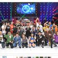 侍ジャパン死闘の生中継 延長により「プロレス番組」がずれファン激怒
