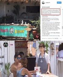 ユン 食堂 韓国