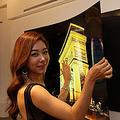 「LG Display」が超薄型0.97mmの有機ELディスプレイを発表