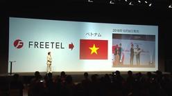 フリーテルがチリでシェア1位! さらに日本メーカーを武器にベトナムのスマホ市場に進出へ