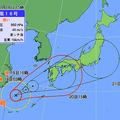 18日午後3時の台風16号の位置と進路予想。