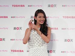 楽天、女性向けインナービューティーアプリ「楽天キレイ℃ナビ」東芝と開発