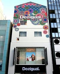 原宿UT跡地「デシグアル」旗艦店公開 前年度比2倍の20億円目指す