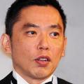 太田光が首相の隣で笑顔見せ批判殺到「なんだかがっかり」