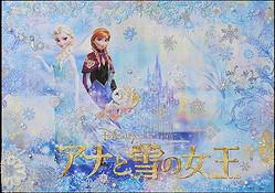 清川あさみがディズニー新作映画「アナと雪の女王」を刺繍アートに