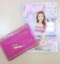 【レビュー】『Popteen9月号』特別付録 Popteen×Ciaraコラボのオリジナル3つ折り財布が超キュート♡