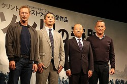アーロン・エッカート、出口適さん、滝川裕己さん、トム・ハンクス(左より)