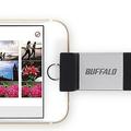 iPhoneの写真をワンタッチで 使い勝手抜群のLightning対応USBメモリー