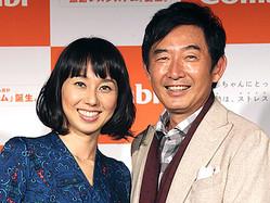 第1子男児が誕生した石田純一&東尾理子夫妻