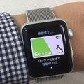 「モバイルSuica」 Apple Watch 2で使う方法を紹介